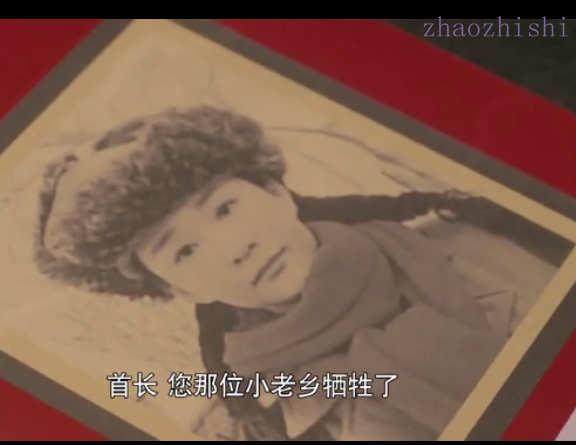 彭德怀元帅,刘燕liuyan2.jpg