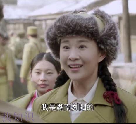 《彭德怀元帅》中的刘燕和安娜
