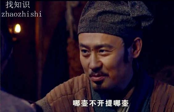 哪壶不开提哪壶的汉语释义