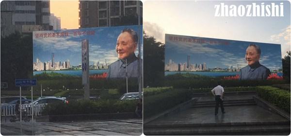 深圳邓小平画像广场地址在哪个地方