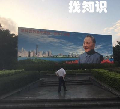 深圳邓小平画像广场地址在哪怎么坐地铁