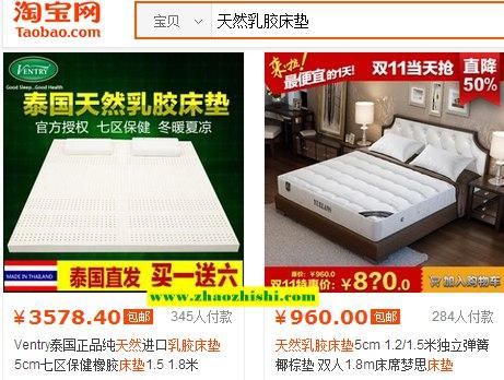 天然乳胶床垫和人工乳胶床垫辨别方法rujiaochuangdian.jpg