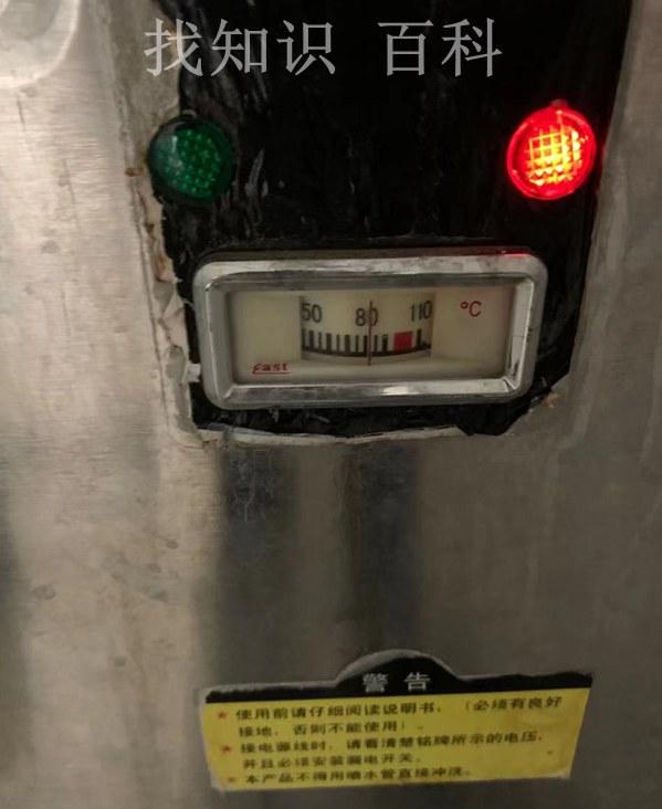 自动饮水机绿灯亮和熄灭