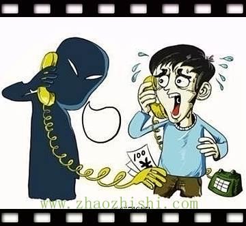 电话号码前面有加号疑似诈骗电话