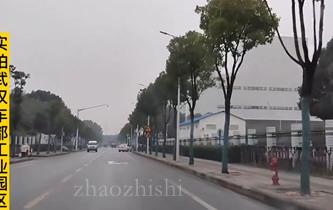 武汉工厂最集中的地方及污染大的区域