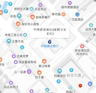 建设银行深圳市宝安支行电话号码和网点位置