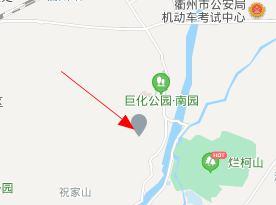 建设银行衢州市衢江支行营业时间