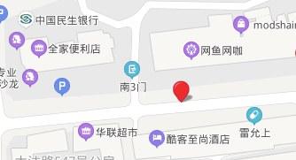 民生银行上海黄浦支行营业时间和电话