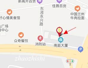 广州农商银行东湾支行